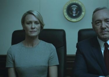 First Photos From 'House of Cards' Season 5
