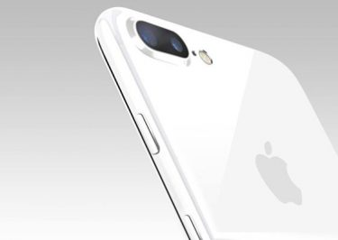 """Apple Release """"White Jet"""" iPhone 7"""