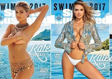 Kate Upton Nude For Sports Illustrated Photoshoot IN FIJI
