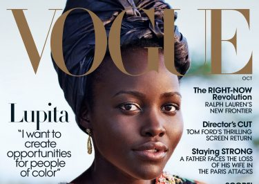 """Lupita Nyong'o October Vogue Cover 2016, Wants to """"Create Opportunities For People of Color"""""""