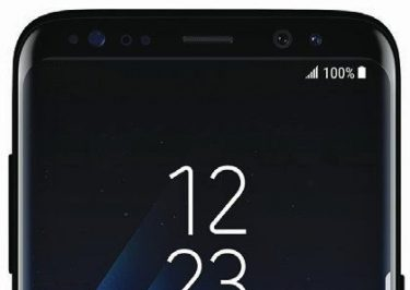 FIRST LOOK At Samsung Galaxy S8